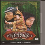 Zhang Y.M. - LA FORESTA DEI PUGNALI VOLANTI (House of Flying Daggers, 2004) DVD