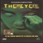 Pang Bros. - THE EYE (Jian gui, 2002) DVD