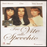 Savoca N., Cher - TRE VITE ALLO SPECCHIO (If these Walls could Talk, 1996) DVD