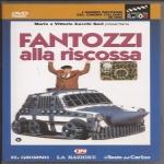 Parenti N. - FANTOZZI ALLA RISCOSSA (1990) DVD