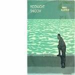 MIKE OLDFIELD  - Moonlight shadow / Rite of man.