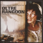 Boorman J. - OLTRE RANGOON (Beyond Rangoon, 1995) DVD