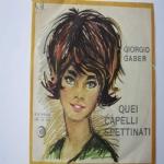 Giorgio gaber - Quei capelli spettinati - Ricordi srl 10-215