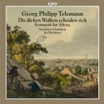 Festmusiken f�r Altona - barockwerk hamburg | Hochman, Ira   761203501823
