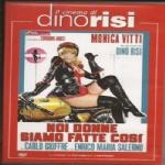 Risi D. - NOI DONNE SIAMO FATTE COSI' (1971) DVD