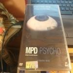 mpd psycho - volume 3