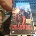 deadpoll