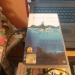 dvd paradise beach - dentro l'incubo