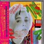 STAY BEAUTIFUL  (CD, maxi single, japan)