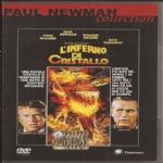 Guillermin J. - L'INFERNO DI CRISTALLO (1974) DVD
