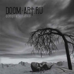Doom-Art.Ru (Compilation 2005)