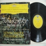 Sinfonie Nr. 4 f-moll op.36