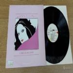 Mina - Il Cielo In Una Stanza LP 33 GIRI 12 Vinile- Musica - LSM 1084