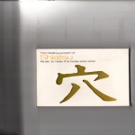 The Healing power fo SHIATSU - Music to relax the bond and mind