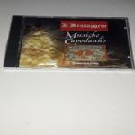 MUSICHE DI CAPODANNO
