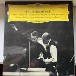 Klavierkonzert Nr. 1 b-moll- Piano Concerto No. 1 in B flat minor